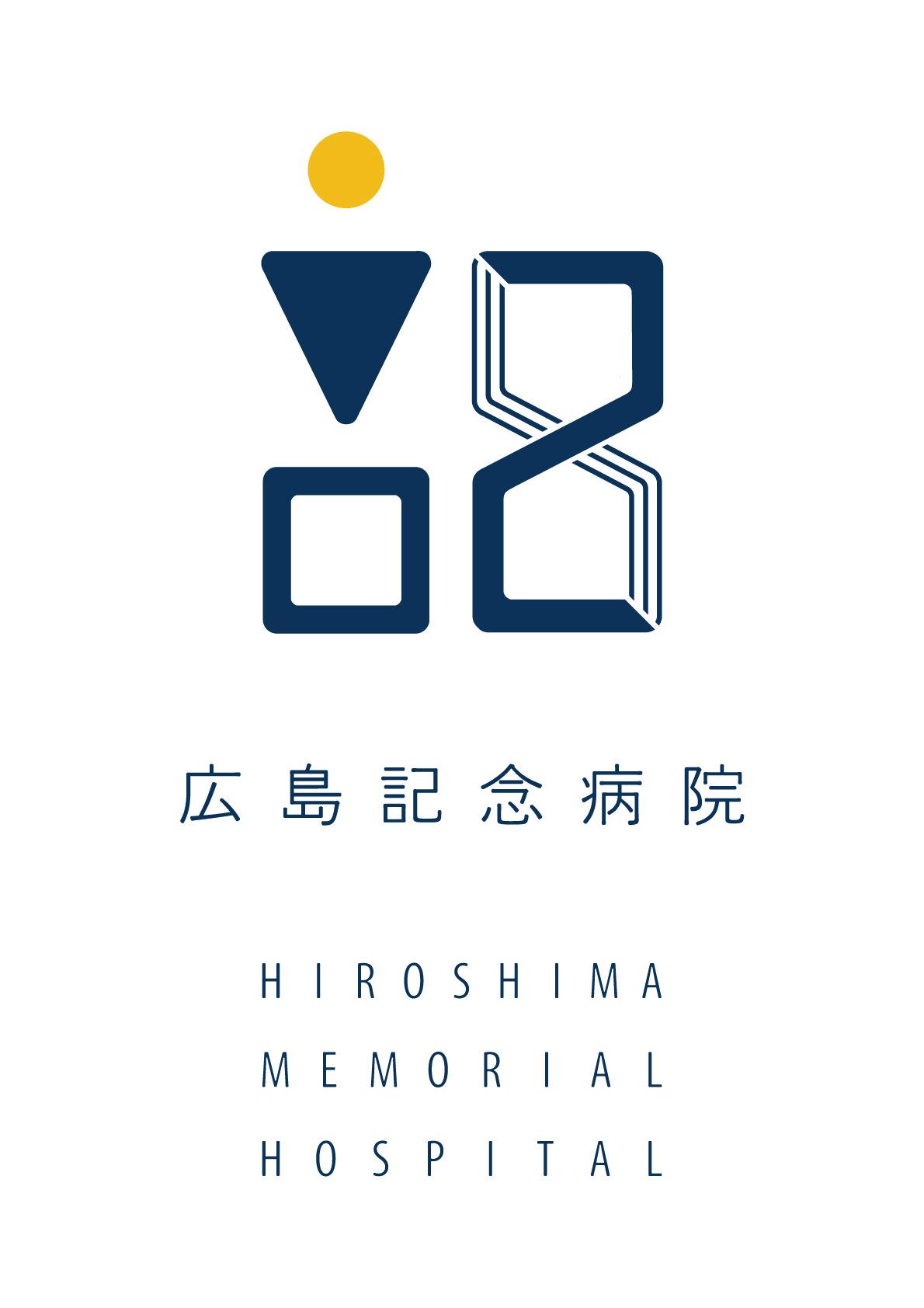 ロゴ/広島記念病院様制作事例