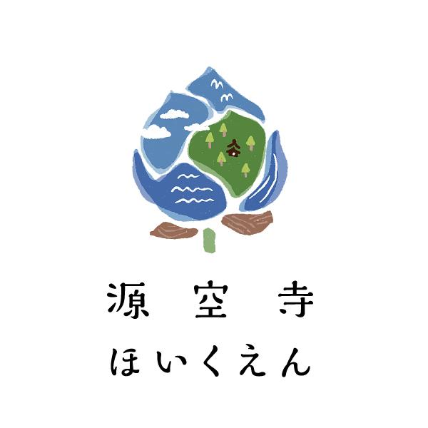 ロゴマーク/源空寺保育園様制作事例