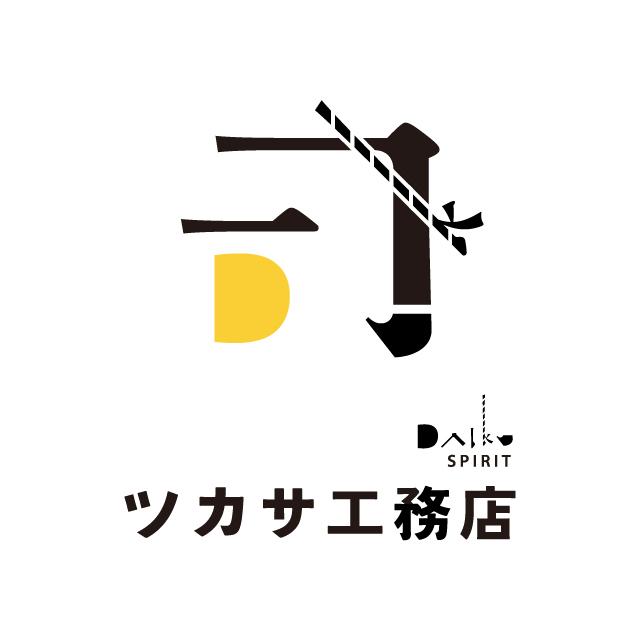 ロゴ/ツカサ工務店様制作事例