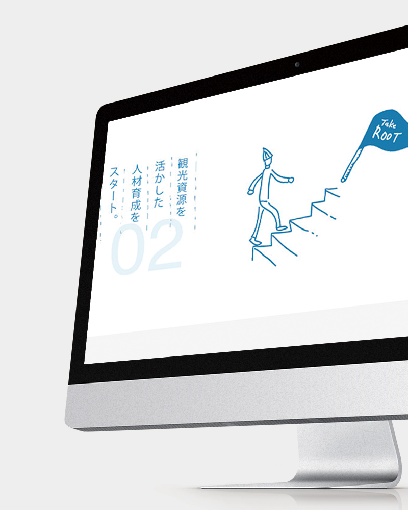 WEBサイトTOPデザイン/広島市立大学COC+様