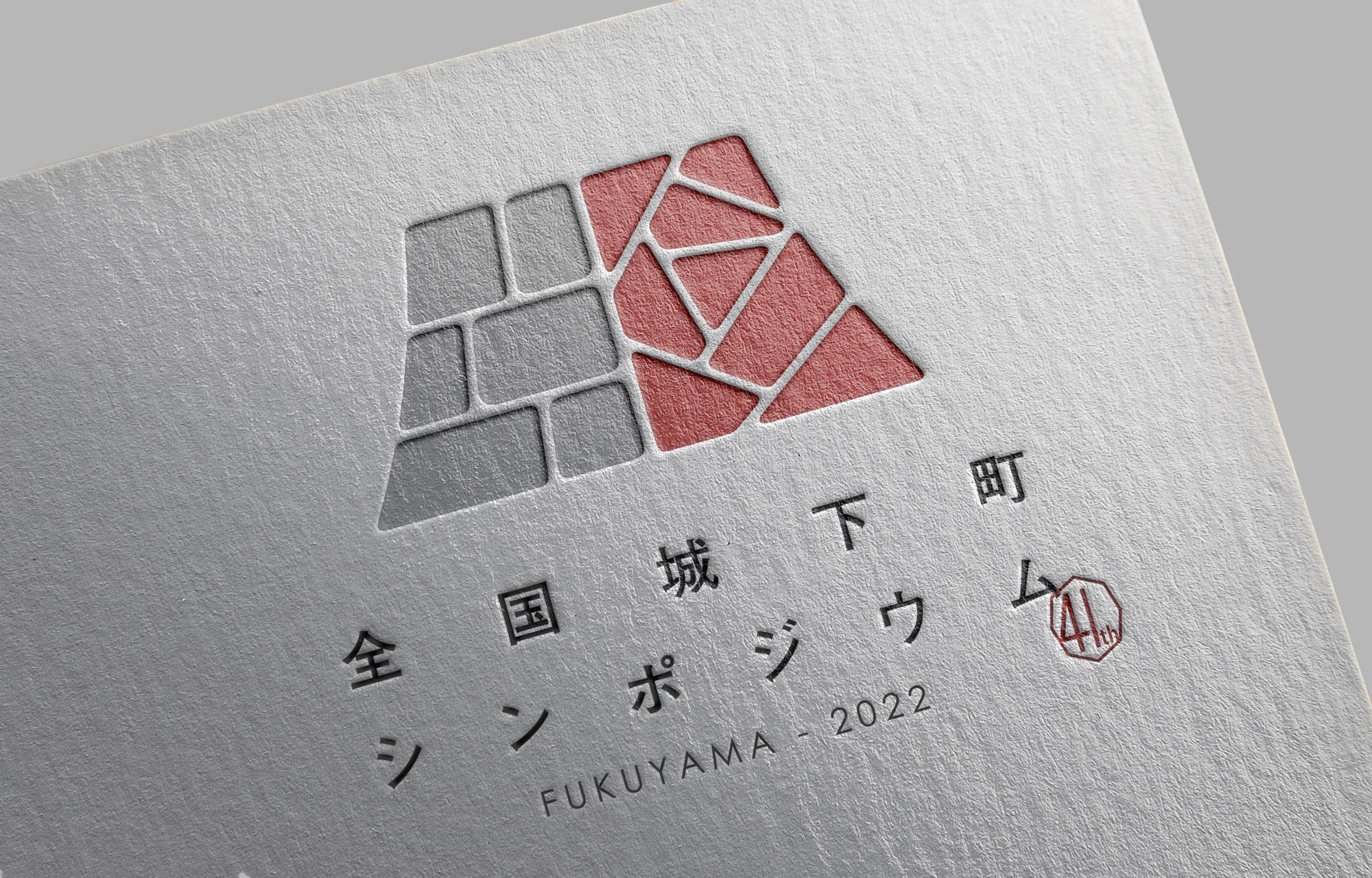 ロゴ カード(エンボス加工イメージ)